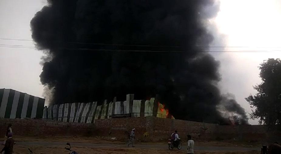 वहीं आग लगने के बाद एक के बाद एक बड़े धमाके के बाद गांव के लोगों मे भगदड़ मच गई. गांव वालों को जैसे ही पता चला की पास की फोम फैक्ट्री में धमाके हो रहे वो सभी इकट्ठे हो आग बुझाने मे जुट गए.