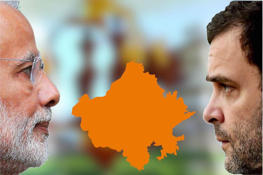 rajasthan-election-2018
