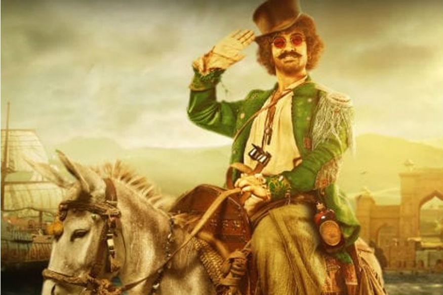 दिवाली के मौके पर यानी 8 नवंबर को रिलीज हुई आमिर खान और अमिताभ बच्चन स्टारर फिल्म 'ठग्स ऑफ हिंदोस्तान' बॉक्स आॅफिस पर कुछ खास प्रभाव नहीं दिखा पाई. 'ठग्स ऑफ हिंदोस्तान' ने अपने ओपनिंग डे पर 52 करोड़ का बिजनेस किया था. हालांकि उसके बाद फिल्म का प्रदर्शन कुछ खास नहीं रहा. 210 करोड़ की लागत से बनी इस फिल्म का वर्ल्ड वाइड कलेक्शन 262.82 करोड़ रहा. हालांकि अच्छी ओपनिंग के मामले में आमिर खान की 'ठग्स ऑफ हिंदोस्तान' भले ही आगे थी लेकिन रजनीकांत की फिल्म '2.0' के सामने ये फिल्म टिक नहीं पाई.