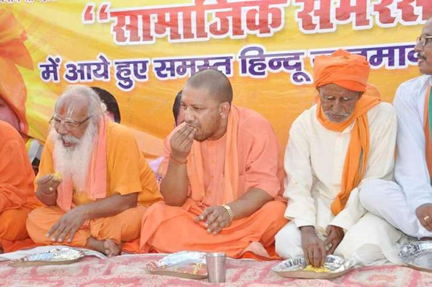 Lord Hanuman,हनुमान जी, yogi adityanath, up cm Yogi Adityanath, 2019 lok sabha election, bjp, dalit politics, gorakhnath mandir, गोरखनाथ मंदिर, Gorakhnath Math, Mahant Avaidyanath,महंत अवैद्यनाथ, भगवान हनुमान, हनुमान जी, योगी आदित्यनाथ, दलित राजनीति, बीजेपी, गोरखनाथ मंदिर, गोरखनाथ मठ, महंत अवैद्यनाथ, dalit pujari, दलित पुजारी