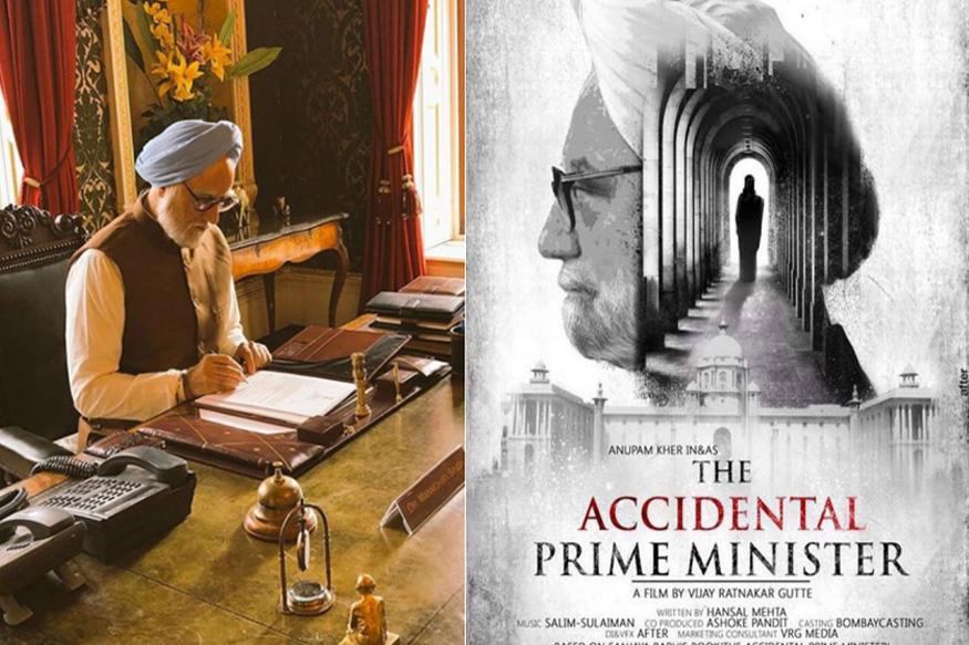 बॉक्स ऑफिस पर The Accidental Prime Minister की धीमी शुरुआत, कमाए इतने
