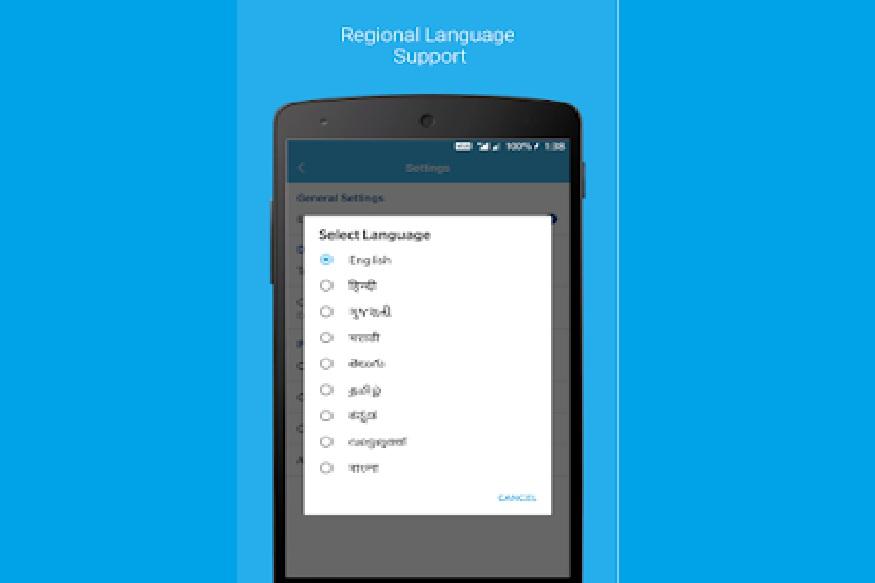रिलायंस जियो के अनुसार Jio Browser एक पहला ऐसा इंडियन ब्राउजर है जिसे इंडियन यूजर्स को ध्यान में रखते हुए डिजाइन किया गया है. इसमें हिन्दी समेत गुजराती, मराठी, तमिल, तेलगु, मलयालम, कन्नड़ और बंगाली भाषा का सपोर्ट दिया गया है. यूजर्स सेटिंग में जाकर आसानी से भाषा बदल सकते हैं.