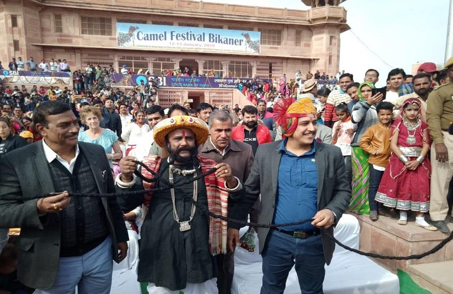राजस्थान सरकार के पर्यटन विभाग और बीकानेर जिला प्रशासन द्वारा संयुक्त रूप से आयोजित होने वाले इस फेस्टिवल ने देशी-विदेश पर्यटकों को अपनी ओर आकर्षित करने में कोई कमी नहीं छोड़ी है.