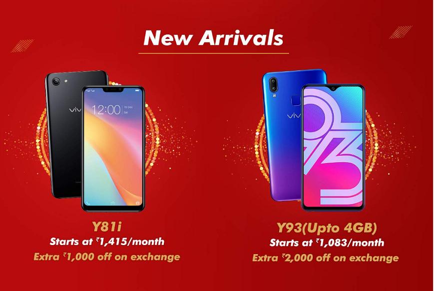इन स्मार्टफोन पर भी मिल रहा ऑफर: अमेजन पर शुरू हुए इस सेल के तहत आप Y8li स्मार्टफोन को महीने में सिर्फ 1,415 रुपये का EMI देकर घर मंगा सकते हैं. इसके अलावा और वीवो के और भी कई ऐसे स्मार्टफोन हैं जिसपर आपको भारी डिस्काउंट पा सकते हैं.