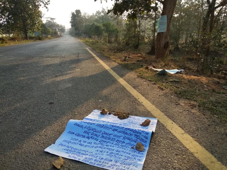 बैनर-पोस्टर लगाकर नक्सलियों ने इलाके में देहशत फैलाने की कोशिश की है.