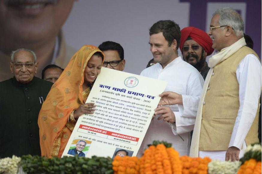 राहुल गांधी ने कहा कि मैं छत्तीसगढ़ की जनता, युवाओं, किसानों का दिल से धन्यवाद करना चाहता हूं. आपने कांग्रेस पार्टी पर भरोसा किया. आपने मामूली जिम्मेदारी नहीं दी है. आपने कांग्रेस पार्टी को भारी जिम्मेदारी दी है. हम दिल से जिम्मेदारी पूरी करने की कोशिश करेंगे.