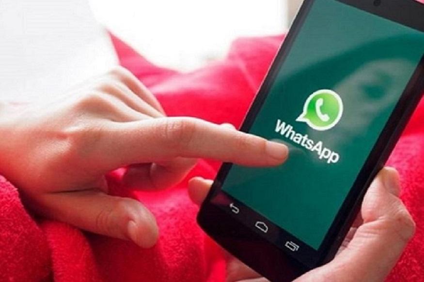 एंड्रॉयड यूजर्स को जल्द मिलेगा WhatsApp का ये शानदार फीचर, जानें कैसे करेगा काम