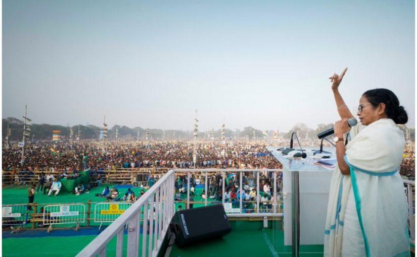 महारैली: ममता का नारा- 'बदल दो बदल दो, दिल्ली सरकार बदल दो'