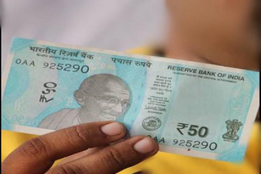 कितना देना होगा चार्ज- UIDAI के मुताबिक, आधार रीप्रिन्ट सर्विस चार्जेबल है. इसका फायदा उठाने के लिए आधार कार्डहोल्डर को 50 रुपये का भुगतान करना होगा. इसमें GST और स्पीड पोस्ट चार्ज भी शामिल है.