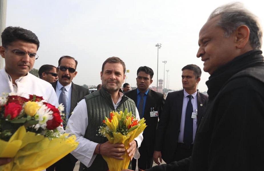 राहुल गांधी का करीब 12.30 बजे रैली में पहुंचने का कार्यक्रम है. जयपुर एयरपोर्ट से राहुल गांधी सीधे रैलीस्थल पर पहुंचेंगे. राहुल गांधी की रैली विद्याधर नगर स्टेडियम में होगी, जिसमें 2 लाख किसानों को लाने का लक्ष्य रखा गया है. लोकसभा चुनाव के दौरान किसान कर्ज माफी एक बड़ा मुद्दा रहेगी जिसके जरिए पार्टी प्रचार अभियान को धार देगी.