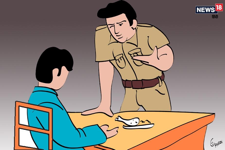 Minor rape case, gurugram rape case, serial killer of india, serial rapist of india, delhi rape case, बच्ची से बलात्कार, गुड़गांव रेप केस, भारत का सीरियल रेपिस्ट, भारत का सीरियल किलर, दिल्ली रेप केस