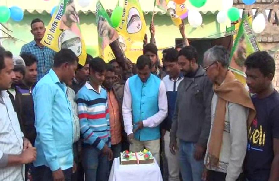 सरायकेला में खूब साज सज्जा के बीच केक काटा गया तथा सभी नेताओं व कार्यकर्ताओं ने एक दूसरे को केक खिलाकर खुशियां मनाईं.