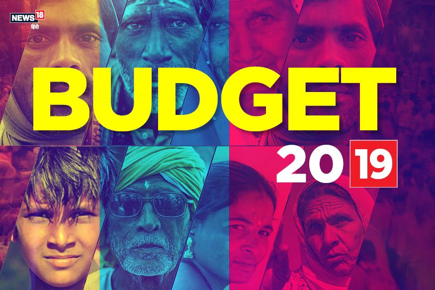 मोदी सरकार ने अंतिम बजट में गरीब कामगारों को बड़ा तोहफा दिया है. वित्त मंत्री पीयूष गोयल ने बजट में असंगठित क्षेत्र के श्रमिकों के लिए प्रधानमंत्री श्रम-योगी मानधन पेंशन योजान की घोषणा की. इस योजना के तहत सिर्फ 55 रुपये चुकाने पर 60 साल की उम्र के बाद हर महीने 3 हजार रुपये की पेंशन मिलेगी.