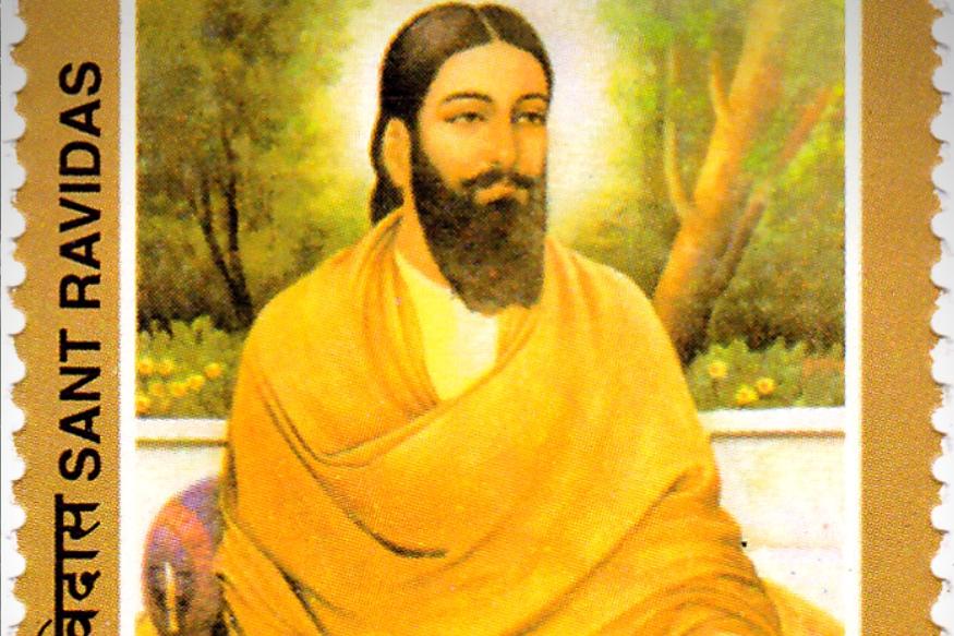 संत रविदास ने अपनी कविताओं के माध्यम से जातिप्रथा का विरोध किया. वे एक मानवतावादी थे. उन्होंने ब्राह्मणवादी व्यवस्था को स्वीकार करने से इंकार किया और अपनी कविताओं में बेगमपुरा नाम के एक ऐसे समाज की स्थापना की जो इस तरह के किसी भी वरीयता क्रम से मुक्त था.