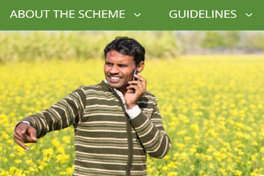 बता दें कि इस योजना के तहत केवल उन्ही किसानों को इसका लाभ मिलेगा, जिनका नाम 2015-16 की कृषि जनगणना में आता है.चलिए हम आपको बताते हैं कि इसका लाभ आपको कैसे मिलेगा.