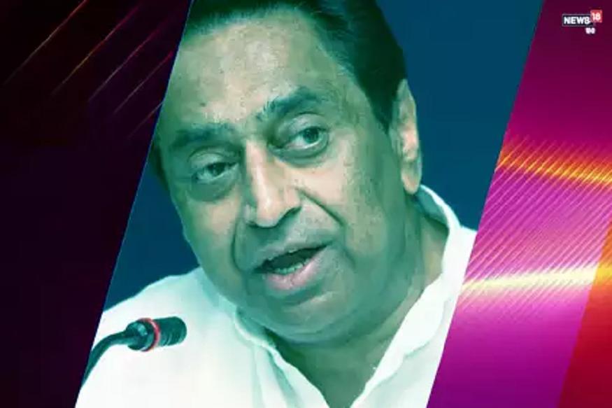कांग्रेस विधायक ने दिया इस्तीफा, छिंदवाड़ा सीट से चुनाव लड़ेंगे CM कमलनाथ