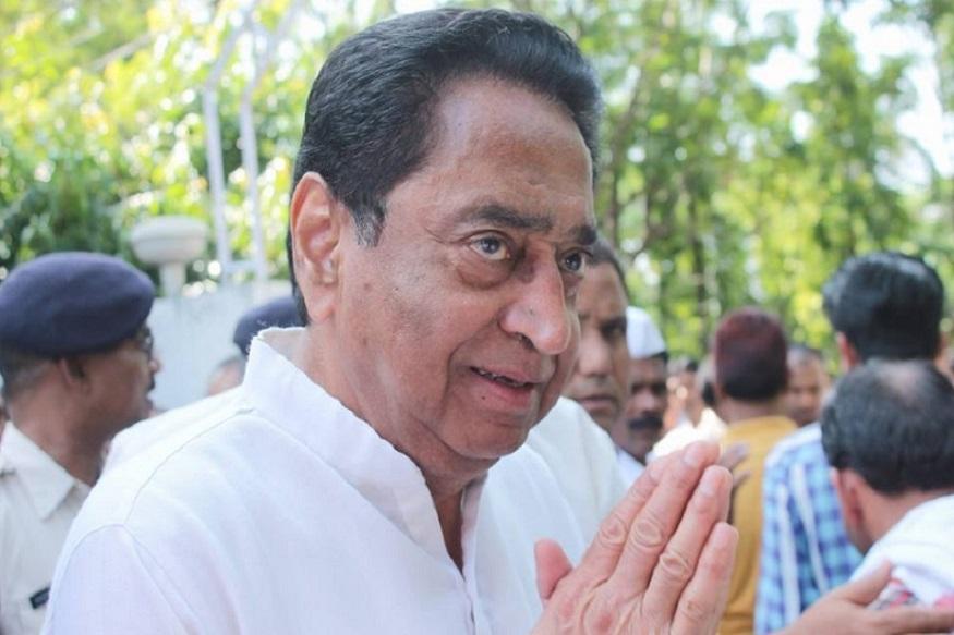 कमलनाथ का तंज- देश जानता है, PM मोदी किस तरह के चौकीदार हैं