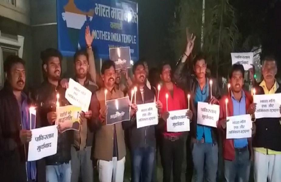 श्रद्धांजलि देने आए लोग हाथों में तख्तियां लिए हुए थे, जिस पर लिखा हुआ था, भारत मांगे एक और सर्जिकल स्ट्राइक.