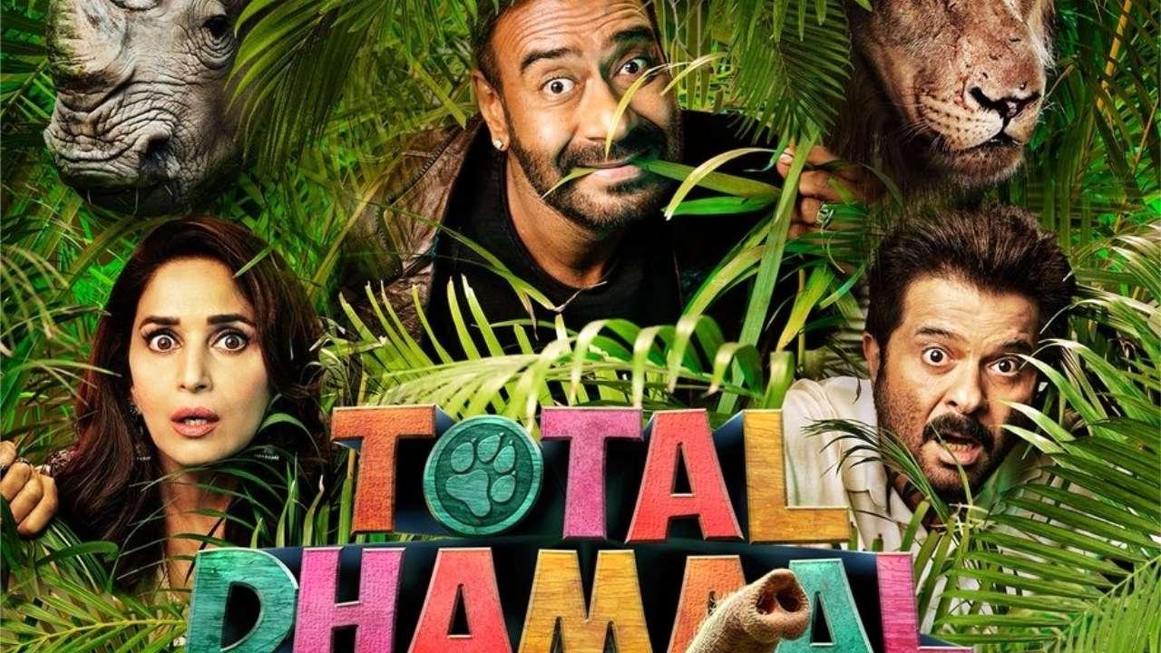 बॉलीवुड के बॉक्स ऑफिस पर कई फिल्मों के बीच जबरदस्त टक्कर देखने को मिल रही है. जहां एक तरफ 'बदला' और 'लुका छुपी' जैसी फिल्में हैं. वहीं दूसरी तरफ अजय देवगन की टोटल धमाल अभी तक टिकी हुई है. इस फिल्म ने 22 दिनों में फिल्म ने वर्ल्डवाइड 200 करोड़ क्लब में एंट्री लेते हुए 204 करोड़ की कमाई की है. भारत के बॉक्स ऑफिस पर फिल्म ने कुल 132 करोड़ की कमाई कर ली है.