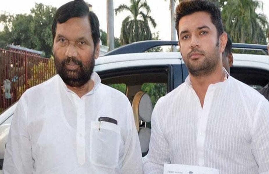 लोजपा अध्यक्ष और केंद्रीय मंत्री राम विलास पासवान के बेटे चिराग पासवान जुमई से सांसद हैं. उनकी सांसद मद में अभी 2.50 करोड़ रुपये बचे हैं, जिसे वे खर्च नहीं कर सके हैं.