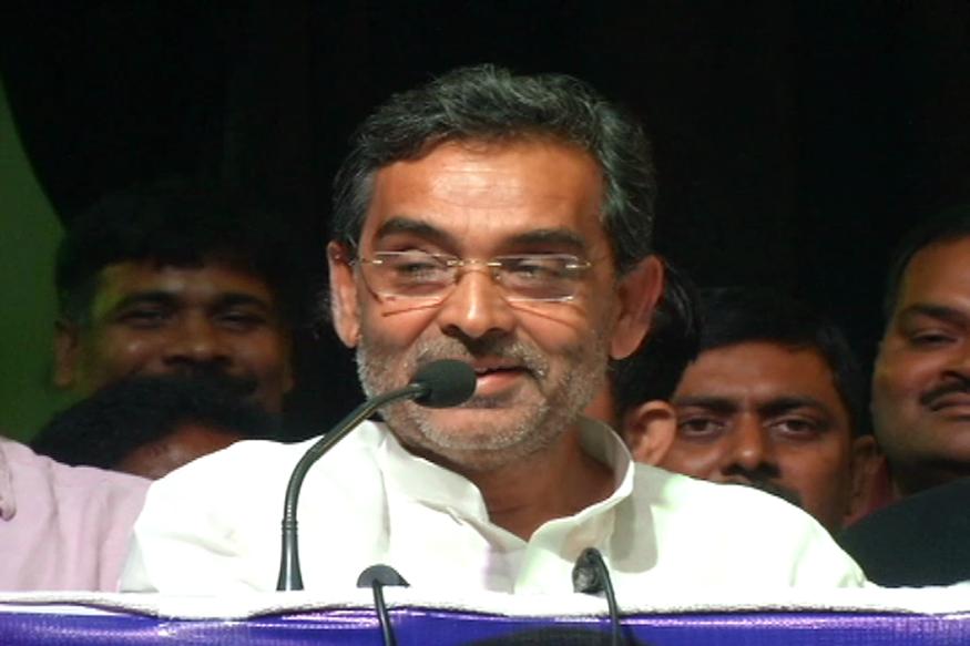 राष्ट्रीय लोक समता पार्टी (आरएलएसपी) के राष्ट्रीय अध्यक्ष उपेंद्र कुशवाहा एनडीए का साथ छोड़कर विपक्ष के महागठबंधन में शामिल हो चुके हैं. वहीं पार्टी के संस्थापक सदस्यों में शामिल राम बिहारी सिंह ने शुक्रवार को पार्टी छोड़ दी जिससे उपेंद्र कुशवाहा के नेतृत्व वाली इस पार्टी को लोकसभा चुनाव से पहले एक झटका लगा है.