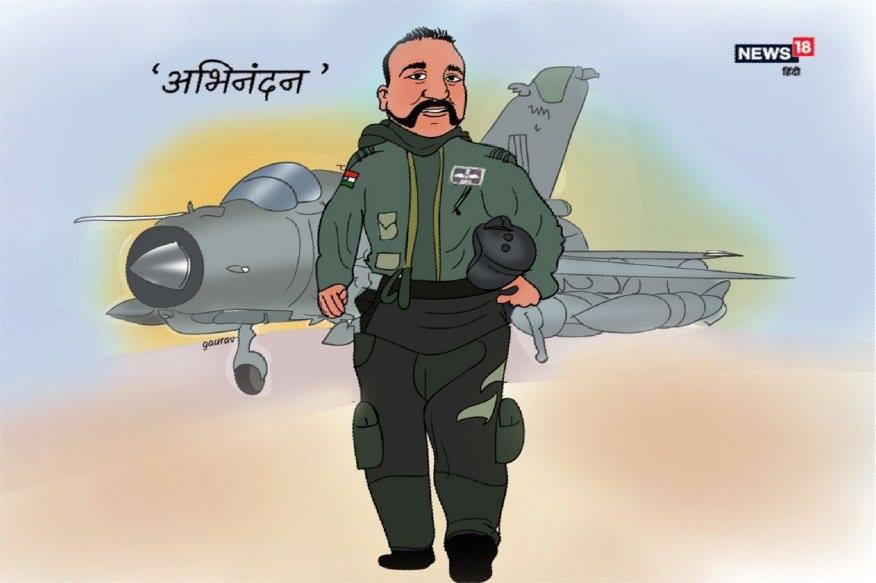 Wing Commander Abhinandan Return, indian air force, fighter aircraft Hawker Hunter, pilot Abhinandan release, air strike, wagah border, भारतीय वायु सेना, लड़ाकू विमान हॉकर हंटर, पायलट अभिनंदन की रिहाई, हवाई हमले, वाघा बॉर्डर, 1965, 1971 india-pakistan war, 1965 और 1971 का भारत-पाकिस्तान युद्ध, narendra modi, imran khan, china response on air strike, terror attack, indian air force, jem, jaish e mohammed, पायलट अभिनंदन की रिहाई, पाकिस्तान, नरेंद्र मोदी, इमरान खान, भारतीय हवाई हमले, हवाई हमले पर चीन की प्रतिक्रिया, आतंकी हमला, भारतीय वायु सेना, जैश ए मोहम्मद, Diplomatic success, कूटनीतिक सफलता