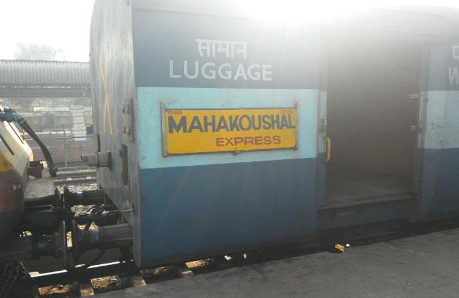 करीब 10 बजे जीआरपी की टीम ने ट्रेन की चेकिंग जिसमें ये गांजा बरामद हुआ. (सांकेतिक तस्वीर)