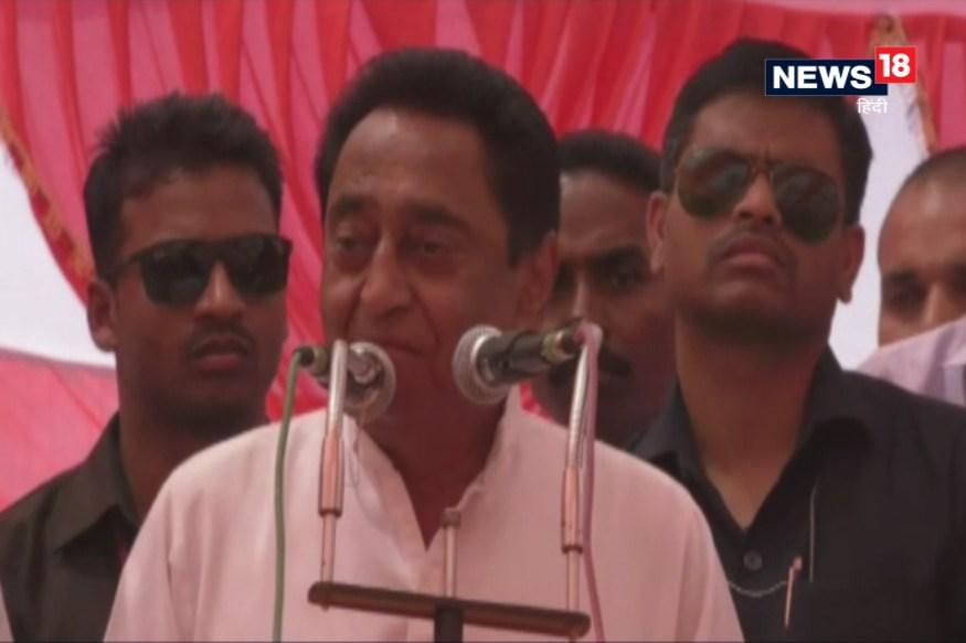कमलनाथ बोले- जिन सीटों पर 30-35 साल से कांग्रेस हार रही है वहां से लड़ें दिग्विजय सिंह