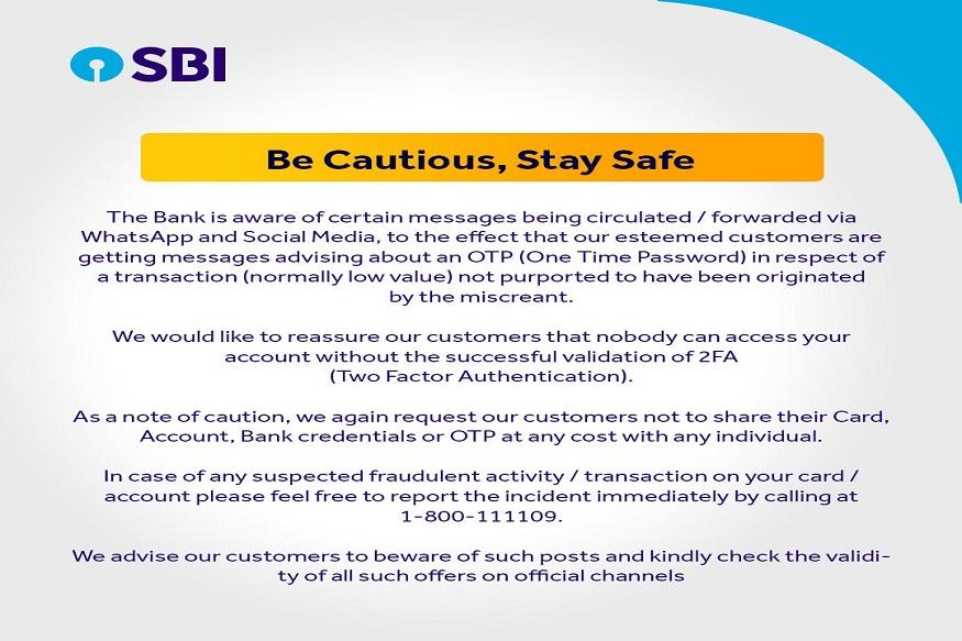 2FA ऑथेंटिकेशन- SBI ने ग्राहकों को आश्वस्त किया है कि बैंक आपके अकाउंट को टू फैक्टर ऑथेंटिकेशन (2FA) के सफल वैलिडेशन के बिना दूसरा कोई नहीं एक्सेस नहीं कर सकता है.