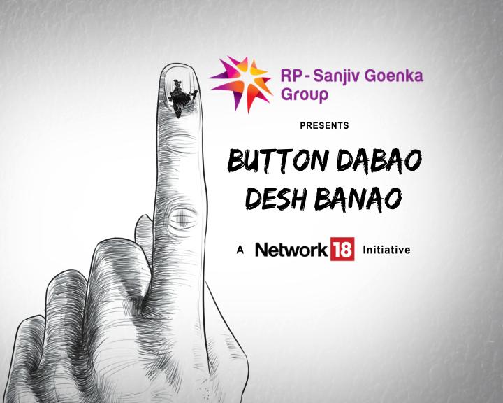 button dabao desh bachao