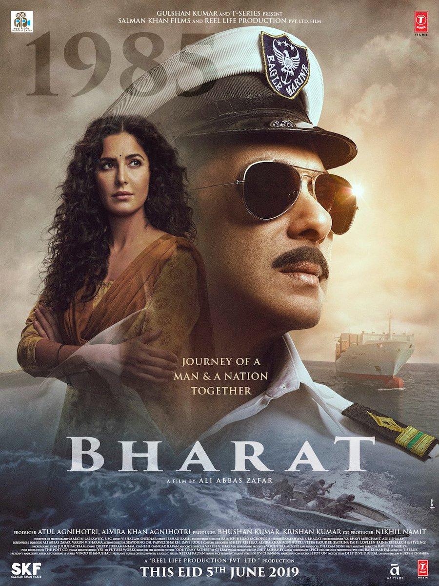 सलमान खान ने गुरुवार को फिल्म 'भारत' का एक नया पोस्टर शेयर किया जोकि सोशल मीडिया पर तेजी से वायरल हो रहा है. इस पोस्टर में सलमान खान के साथ कटरीना कैफ भी नज़र आ रही हैं. सलमान नेवी की ड्रेस में नज़र आ रहे हैं.