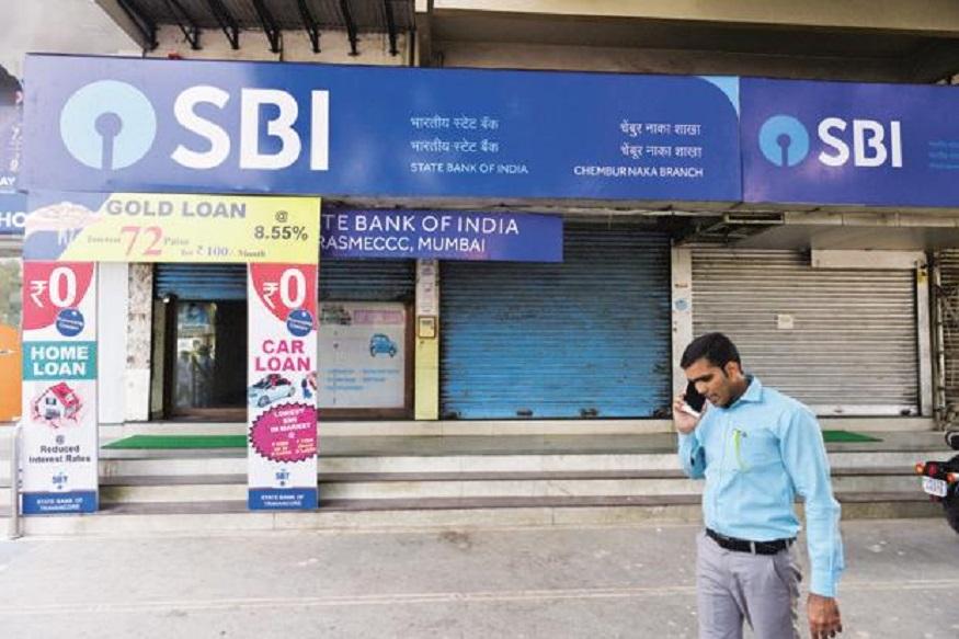 एसबीआई के नये नियम, एसबीआई के ग्राहक, केवाईसी एसबीआई,एसबीआई लाइन पर हैं, एसबीआई म्यूचुअल फंड, एसबीआई शिकायत, एसबीआई एसएमएस, एस बी आई पेंशन योजना, एस बी आई बैंक के नये नियम, एस बी आई बैंक account, एस बी आई बैंक बैलेंस इन्क्वारी