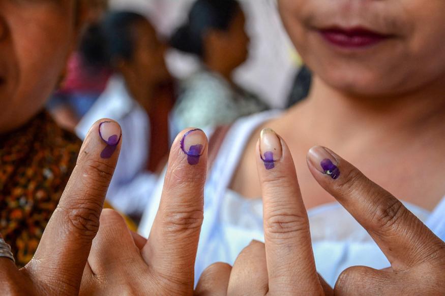लोकसभा चुनाव 2019 के चौथे चरण के लिए 29 अप्रैल यानी सोमवार को मतदान हो रहा है. चौथे चरण में 9 राज्यों की 71 लोकसभा सीटों पर मतदान सोमवार सुबह 7 बजेशुरू हुआ.
