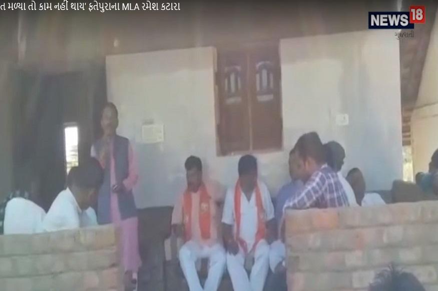अनुमानतः वीडियो में कटारा कह रहे हैं, 'इस बार प्रधानमंत्री नरेंद्र मोदी ने हर पोलिंग बूथ पर CCTV कैमरा फिट करा दिया ताकि वह देख सकें कि कौन बीजेपी को वोट कर रहा है और कौन कांग्रेस को. वह (मोदी) इसे दिल्ली से बैठ कर देख सकते हैं और कुछ बूथों पर अगर बीजेपी को कम वोट मिले तो उन इलाकों में कम सरकारी सहायता मिलेगी.'