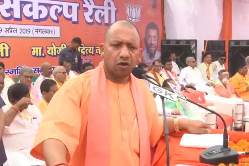 मेरठ में बोले CM योगी आदित्यनाथ- सपा-बसपा को 'अली' तो हमें 'बजरंगबली' पर भरोसा