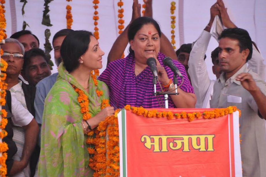 विधानसभा चुनाव-2013 में सवाई माधाेपुर से बीजेपी प्रत्याशी के रूप में वसुंधरा राजे ने दीया कुमारी को मैदान में उतारा था.