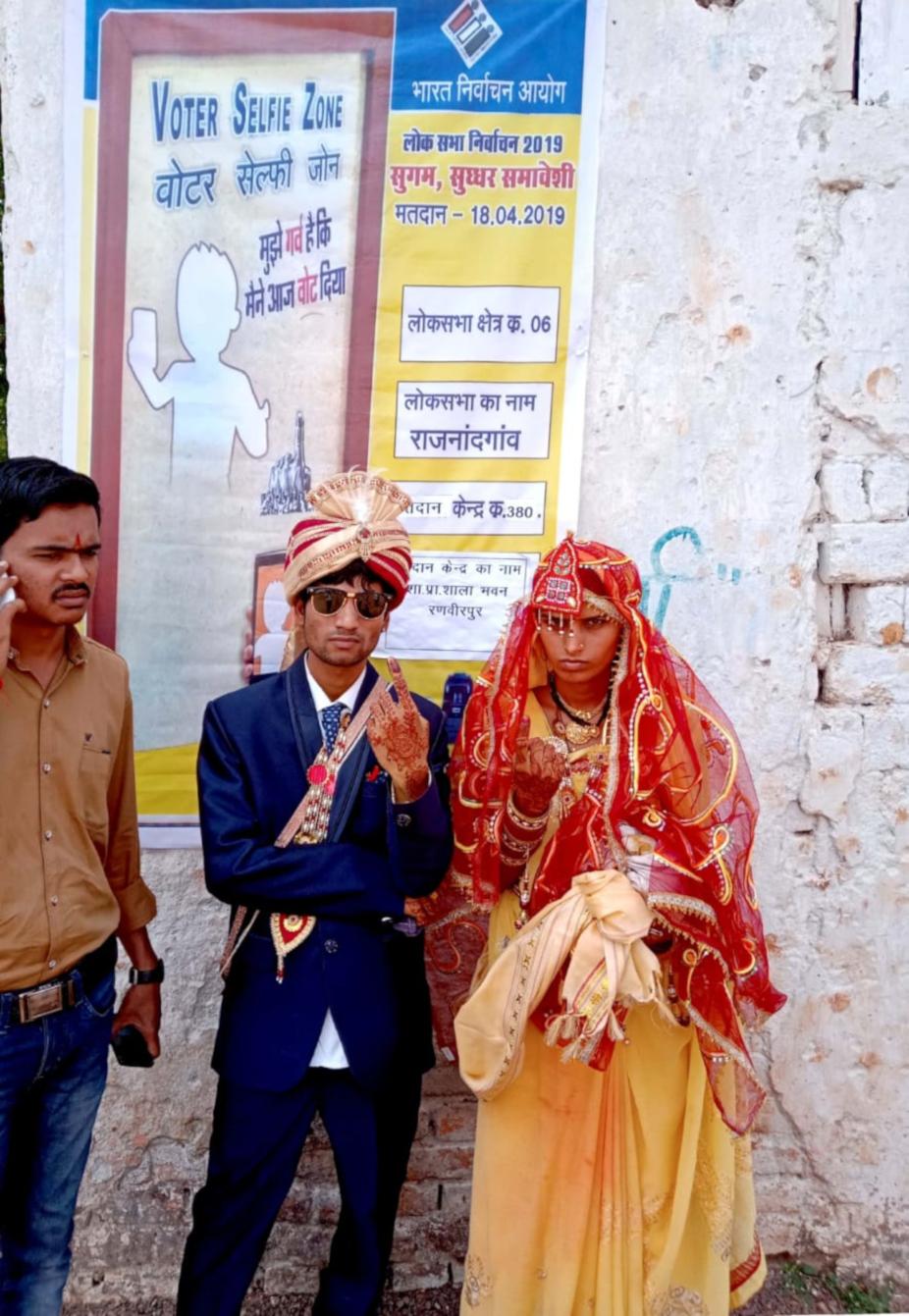 कवर्धा में इस नव विवाहित जोड़े ने भी सात फेरों के तुरंत बाद मतदान कर जिम्मेदार नागरिक होने का वर्ज निभाया.