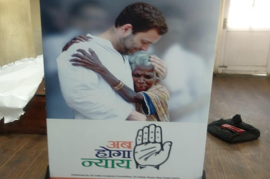 Image result for nyay posters in amethi