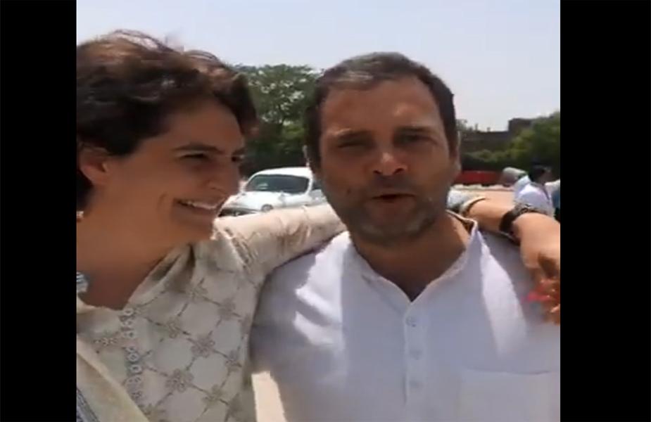 बता दें कांग्रेस अध्यक्ष राहुल गांधी चुनाव प्रचार के लिए एक दिवसीय दौरे पर अमेठी पहुंच रहे हैं. राहुल यहां पर दो विधानसभाओं में आयोजित जनसभा को सम्बोधित करेंगे. राहुल दोपहर 3:15 बजे गौरीगंज विधानसभा के नंदमहर, शाम 4:45 बजे जगदीशपुर विधानसभा के रानीगंज में जनसभा को संबोधित करेंगे.