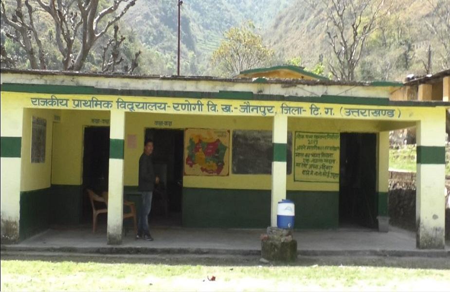 जौनपुर के रणोगी गांव में सरकारी स्कूल बिल्डिंग पूरी तरह से क्षतिग्रस्त हो चुकी है. इसके चलते शिक्षकों ने दूसरे भवन में स्कूल संचालित करना शुरू कर दिया है. लेकिन स्कूल का दूसरा भवन भी जर्जर है. स्कूल भवन की छत बार-बार टूट रही है. ऐसे में यहां कभी भी कोई अप्रिय दुर्घटना घट सकती है. स्कूल में बिजली और पानी की व्यवस्था भी नहीं है.