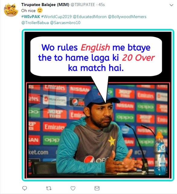 - ये वर्ल्ड कप में पाकिस्तान का दूसरा सबसे कम स्कोर है