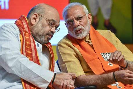 reasons behind landslide victory of bjp, बीजेपी की बंपर जीत के कारण, bjp, बीजेपी, नरेंद्र मोदी, narendra modi, अमित शाह, amit shah, Lok sabha election result 2019, लोकसभा चुनाव परिणाम, लोकसभा इलेक्शन रिजल्ट 2019, BJP Majority, lok sabha election 2019, Rahul Gandhi lost Amethi, लोकसभा चुनाव 2019, राहुल गांधी हारे, narendra modi wave, नरेंद्र मोदी लहर, congress, opposition, कांग्रेस, विपक्ष