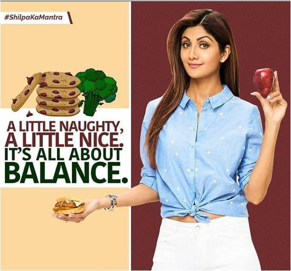 शिल्पा खाने के हर कौर को करीब 28 से 30 बार चबा-चबाकर खाती हैं. ऐसा करने से खाना ज्यादा बेहतर तरीके से पचता है.
