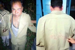 घटना बीती 23 मई की रात की बताई जा रही है. जानकारी के अनुसार लोक निर्माण विभाग में कार्यरत मजदूर दीपू कुमार डयूटी के बाद अपने घर जा रहा था. समाहली गांव में कुछ लोगों के साथ किसी बात को लेकर विवाद हो गया और लोगों ने दीपू की बेरहमी से पीटाई शुरू कर दी. दीपू को पीटने के बाद उसके शरीर से निकले खून से उसकी पीठ पर ''दीपू चोर'' लिख दिया.