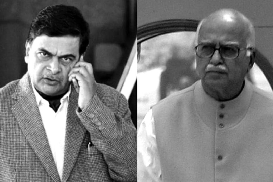 Ayodhya Case, Ayodhya Dispute, Ram Janmabhoomi, Babri Masjid Dispute, Supreme Court on Ayodhya Case, अयोध्या केस, अयोध्या विवाद, राम जन्मभूमि, बाबरी मस्जिद विवाद, Ram Mandir, राम मंदिर, अयोध्या मामले पर सुप्रीम कोर्ट, IAS officer Afzal Amanullah, अफजल अमानुल्लाह, Lal Krishna Advani, लालकृष्ण आडवाणी, bihar, बिहार, ram rath yatra, राम रथयात्रा, VHP, rss, विश्व हिंदू परिषद, वीएचपी, आरएसएस
