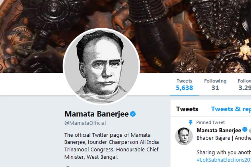 ishwar chandra vidyasagar, statue politics, west bengal, lok sabha election 2019, narendra modi, amit shah, mamta banerjee, BJP, trinamool congress, TMC, Politics of statues, BJP's statue politics, ईश्वर चंद्र विद्यासागर, मूर्तियों की राजनीति, पश्चिम बंगाल, लोक सभा चुनाव 2019, नरेंद्र मोदी, अमित शाह, ममता बनर्जी, भाजपा, त्रिणमूल कांग्रेस, टीएमसी, मूर्तियों की राजनीति, भाजपा की मूर्ति पॉलिटिक्स