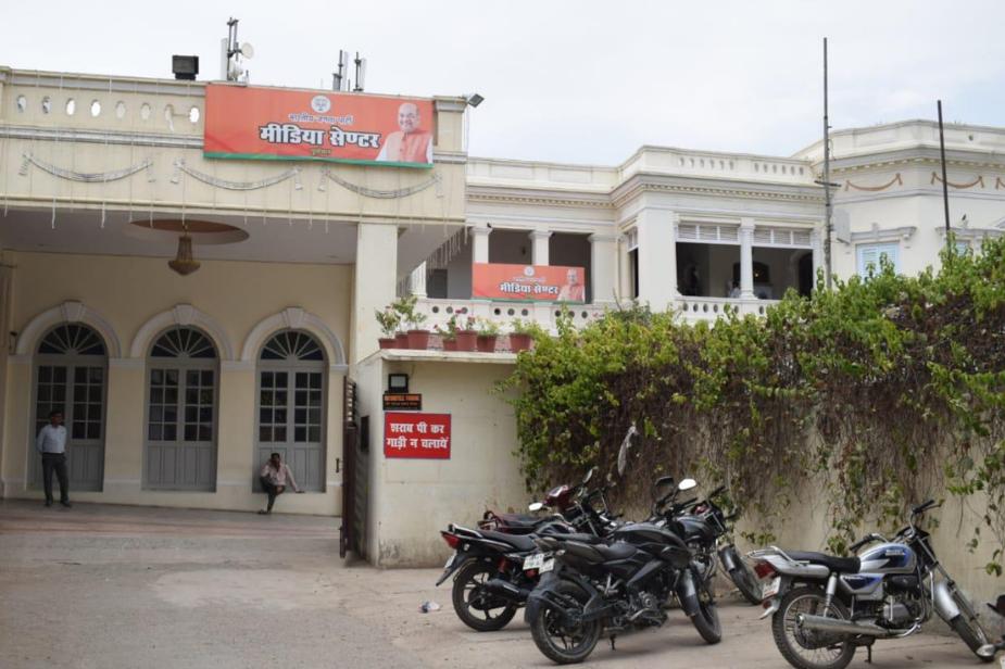 उत्तर प्रदेश की सबसे हाई प्रोफाइल सीट प्रधानमंत्री नरेंद्र मोदी की संसदीय क्षेत्र वाराणसी की हैं. महीने भर से वाराणसी में बीजेपी ने एक होटल में मीडिया सेंटर बना रखा है. जिसे हम 'वॉर रूम' भी कह सकते हैं.