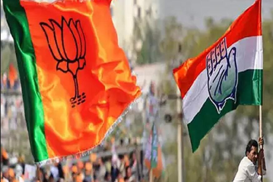 इस लोकसभा सीट पर कांग्रेस और बीजेपी दोनों में कड़ी टक्कर है.