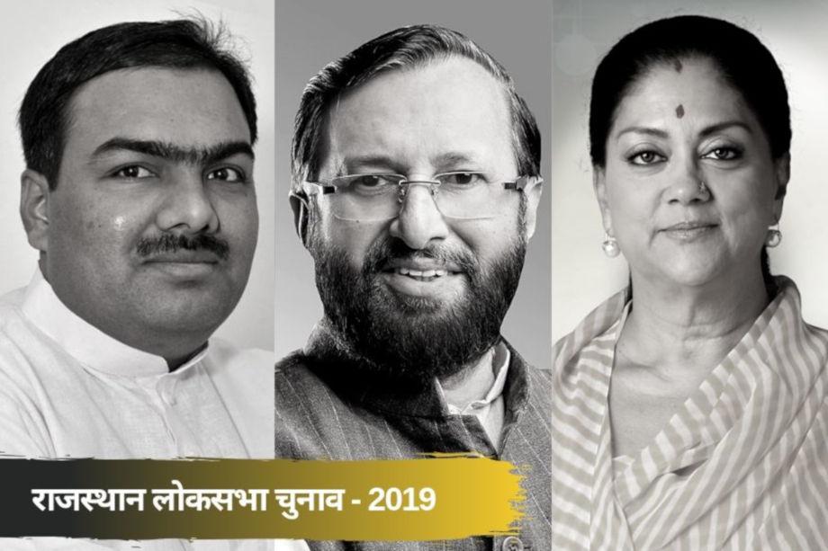 Loksabha Elections 2019