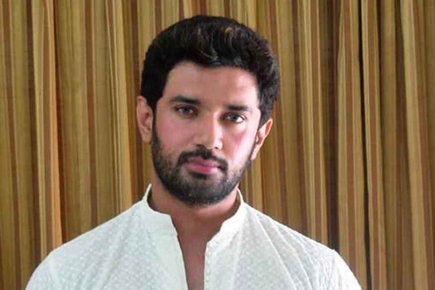 चिराग पासवान ने आरएलएसपी के भूदेव चौधरी को मात दी (TWITTER)